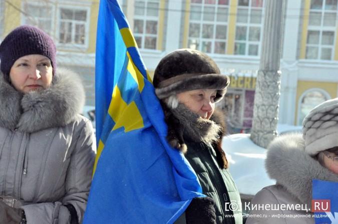 В центре Кинешмы митинговали сторонники Владимира Жириновского фото 10