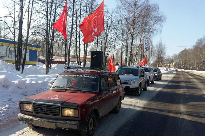 Коммунисты Кинешмы совершили автопробег к 100-летию Красной Армии фото 2