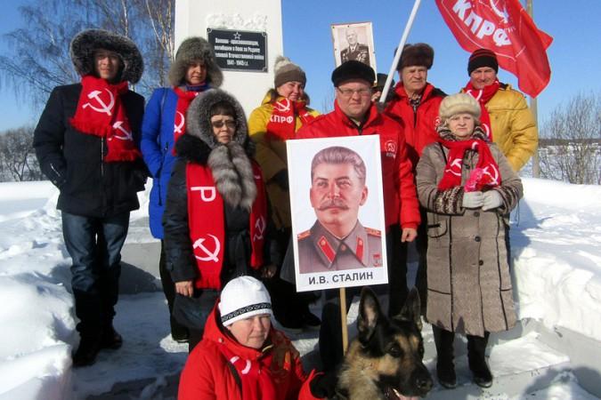 Коммунисты Кинешмы совершили автопробег к 100-летию Красной Армии фото 5