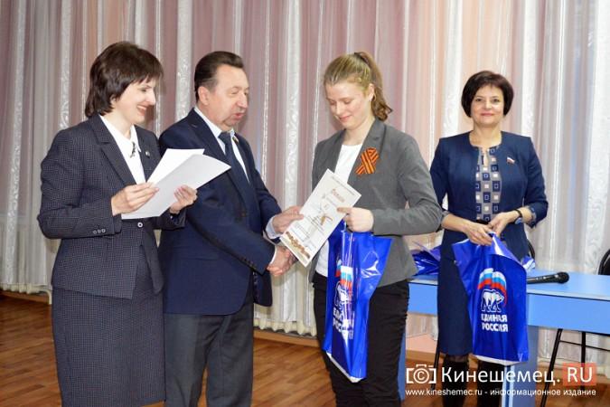 Пять кинешемских школьников отправятся в город-герой Волгоград фото 15
