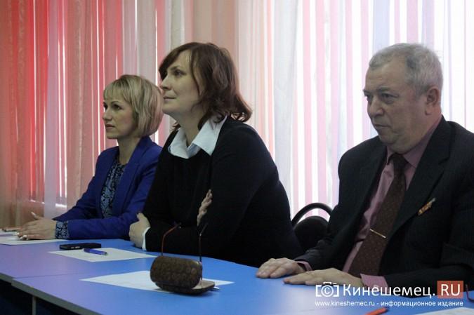 Пять кинешемских школьников отправятся в город-герой Волгоград фото 5