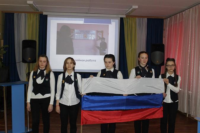 Пять кинешемских школьников отправятся в город-герой Волгоград фото 10