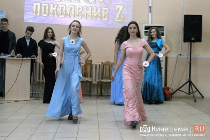 Дарья Груздева победила в кинешемском конкурсе «Мисс Поколение Z» фото 40
