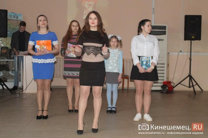 Дарья Груздева победила в кинешемском конкурсе «Мисс Поколение Z» фото 8