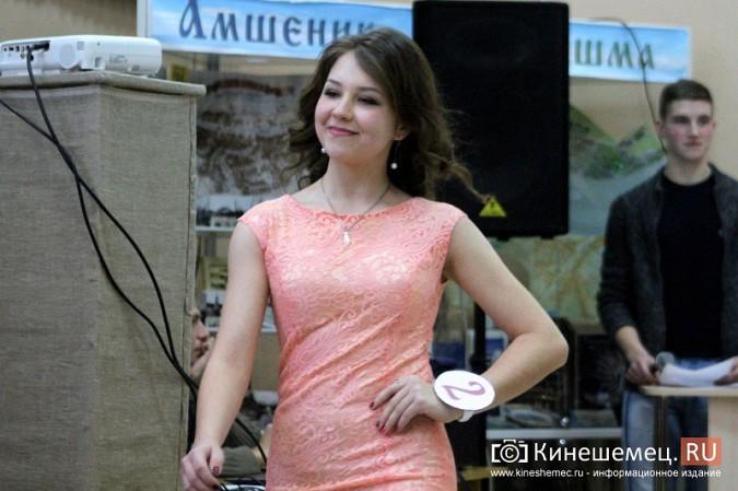 Дарья Груздева победила в кинешемском конкурсе «Мисс Поколение Z» фото 35