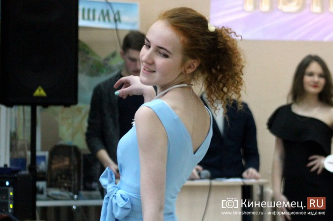 Дарья Груздева победила в кинешемском конкурсе «Мисс Поколение Z» фото 36