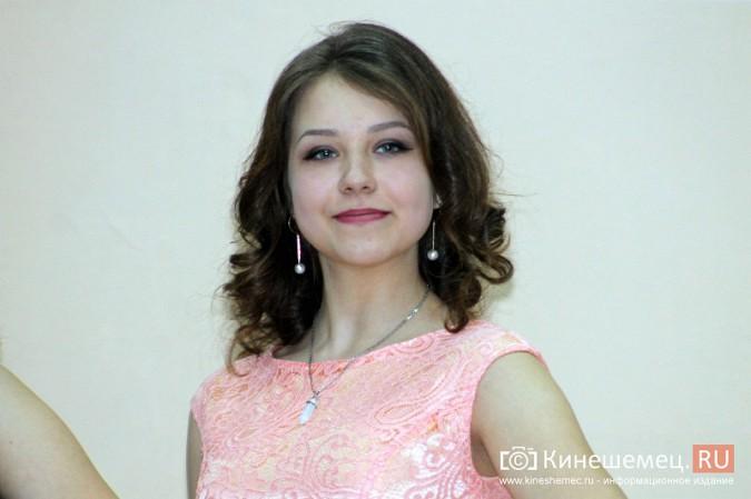 Дарья Груздева победила в кинешемском конкурсе «Мисс Поколение Z» фото 43