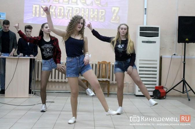 Дарья Груздева победила в кинешемском конкурсе «Мисс Поколение Z» фото 29