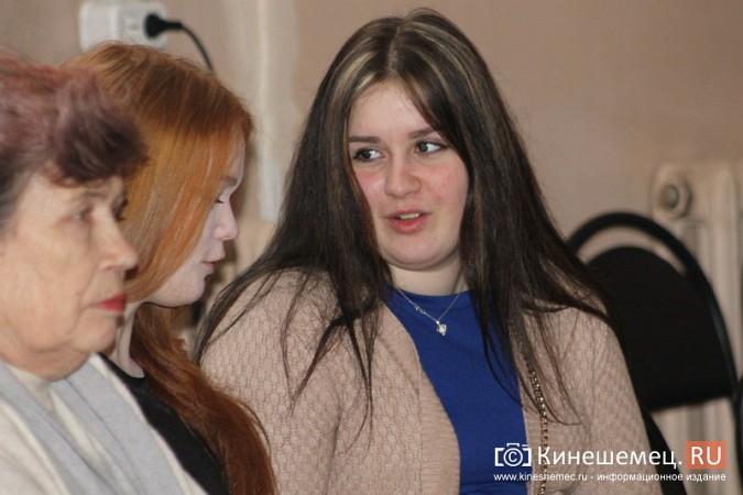 Дарья Груздева победила в кинешемском конкурсе «Мисс Поколение Z» фото 4