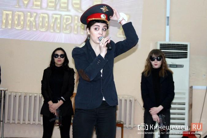 Дарья Груздева победила в кинешемском конкурсе «Мисс Поколение Z» фото 19