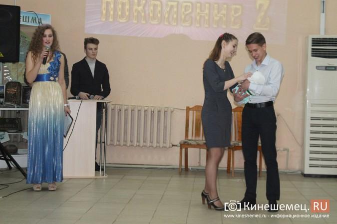 Дарья Груздева победила в кинешемском конкурсе «Мисс Поколение Z» фото 13