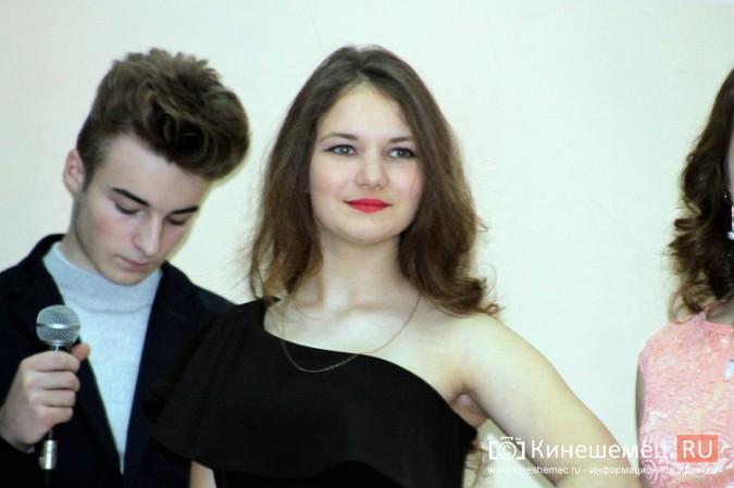 Дарья Груздева победила в кинешемском конкурсе «Мисс Поколение Z» фото 44