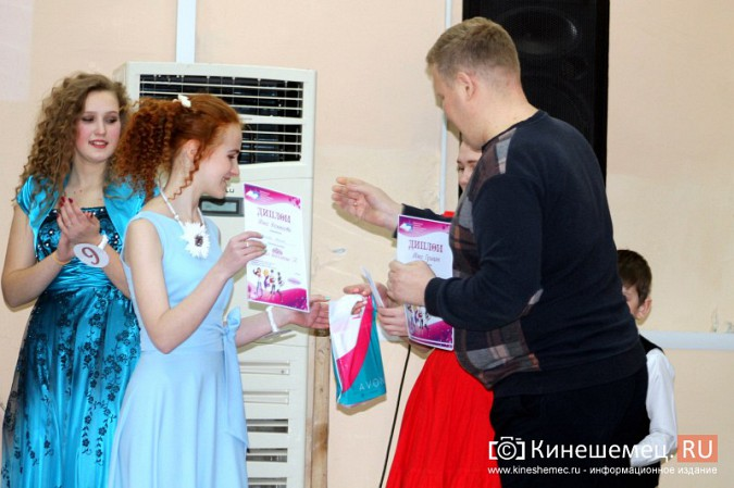 Дарья Груздева победила в кинешемском конкурсе «Мисс Поколение Z» фото 47