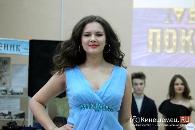 Дарья Груздева победила в кинешемском конкурсе «Мисс Поколение Z» фото 38