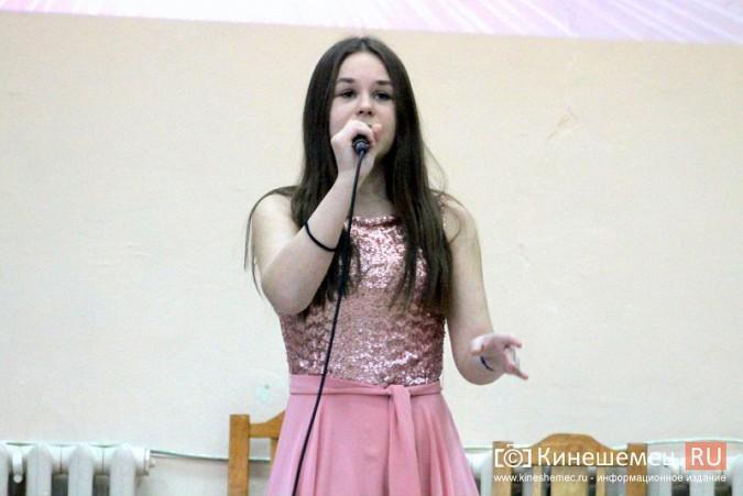 Дарья Груздева победила в кинешемском конкурсе «Мисс Поколение Z» фото 30