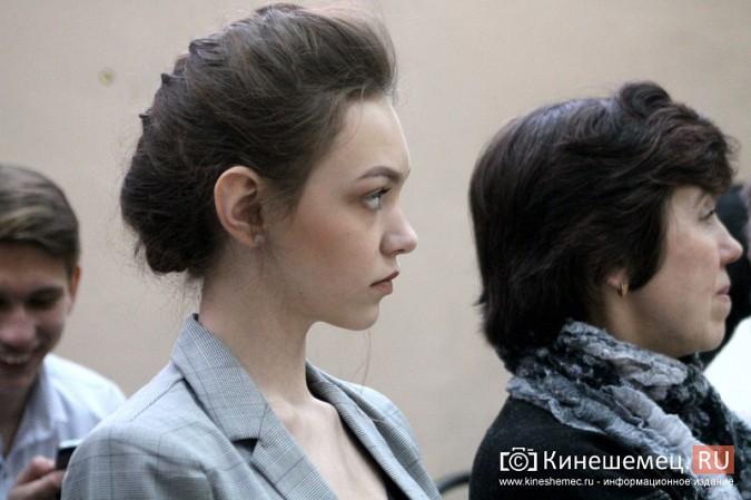 Дарья Груздева победила в кинешемском конкурсе «Мисс Поколение Z» фото 32