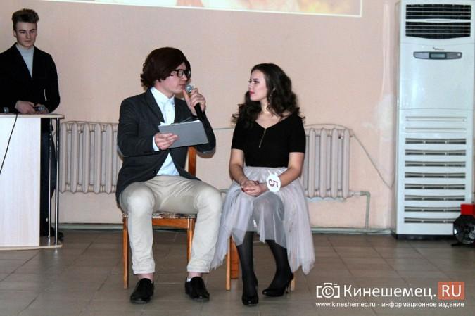 Дарья Груздева победила в кинешемском конкурсе «Мисс Поколение Z» фото 12
