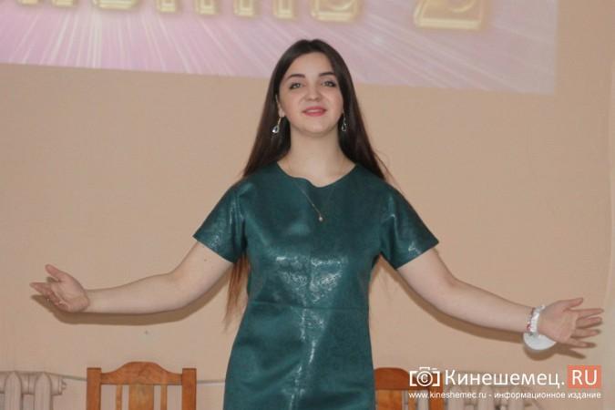 Дарья Груздева победила в кинешемском конкурсе «Мисс Поколение Z» фото 10