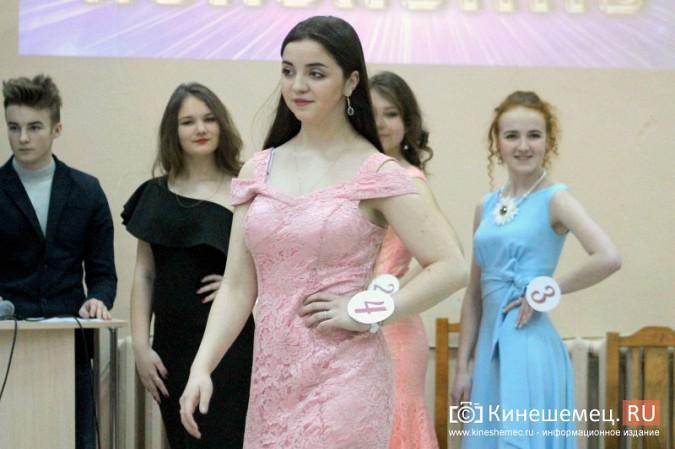 Дарья Груздева победила в кинешемском конкурсе «Мисс Поколение Z» фото 37