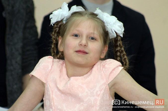Дарья Груздева победила в кинешемском конкурсе «Мисс Поколение Z» фото 17
