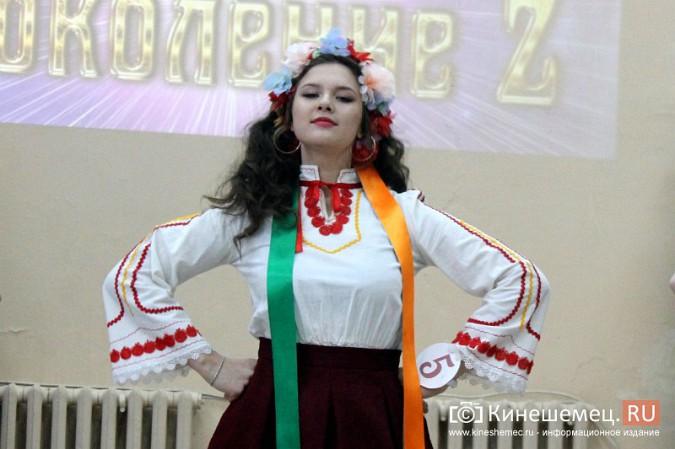 Дарья Груздева победила в кинешемском конкурсе «Мисс Поколение Z» фото 28
