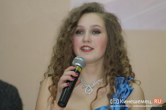 Дарья Груздева победила в кинешемском конкурсе «Мисс Поколение Z» фото 14