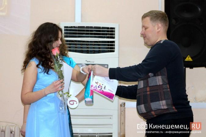 Дарья Груздева победила в кинешемском конкурсе «Мисс Поколение Z» фото 50