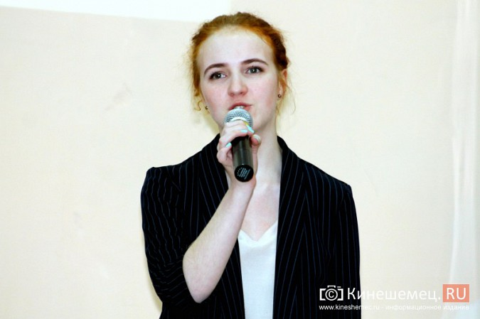 Дарья Груздева победила в кинешемском конкурсе «Мисс Поколение Z» фото 18