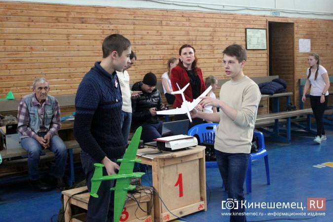 В Кинешме прошли соревнования по запуску авиамоделей памяти летчика Алексея Сорнева фото 11