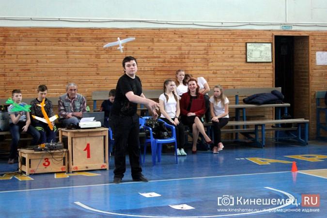 В Кинешме прошли соревнования по запуску авиамоделей памяти летчика Алексея Сорнева фото 8