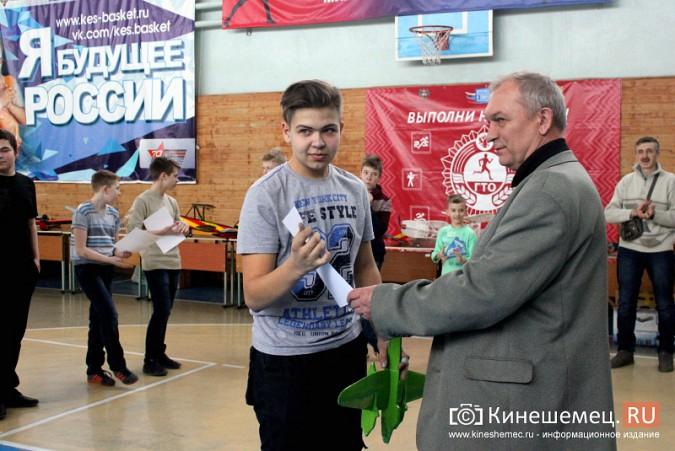 В Кинешме прошли соревнования по запуску авиамоделей памяти летчика Алексея Сорнева фото 24
