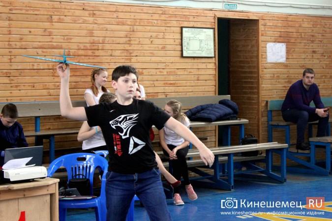 В Кинешме прошли соревнования по запуску авиамоделей памяти летчика Алексея Сорнева фото 6