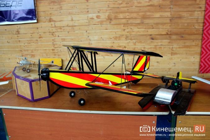 В Кинешме прошли соревнования по запуску авиамоделей памяти летчика Алексея Сорнева фото 29