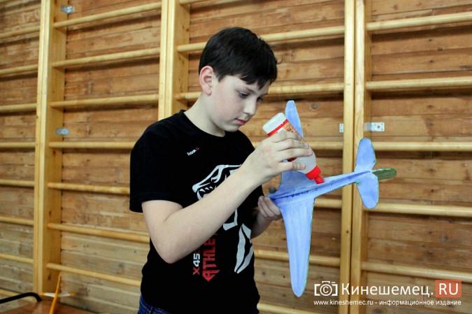В Кинешме прошли соревнования по запуску авиамоделей памяти летчика Алексея Сорнева фото 10
