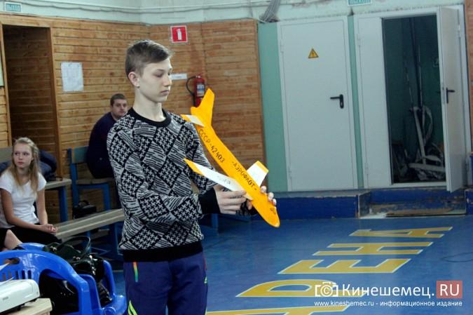 В Кинешме прошли соревнования по запуску авиамоделей памяти летчика Алексея Сорнева фото 2