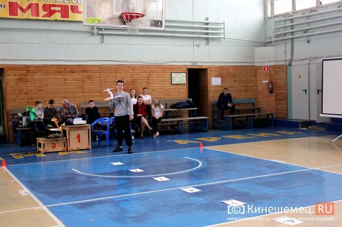 В Кинешме прошли соревнования по запуску авиамоделей памяти летчика Алексея Сорнева фото 7