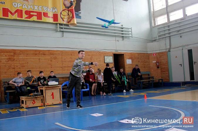В Кинешме прошли соревнования по запуску авиамоделей памяти летчика Алексея Сорнева фото 18