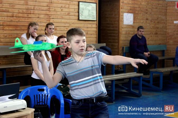 В Кинешме прошли соревнования по запуску авиамоделей памяти летчика Алексея Сорнева фото 14