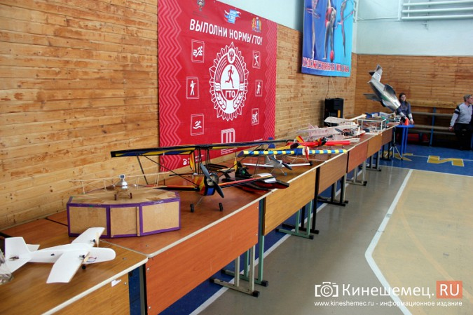 В Кинешме прошли соревнования по запуску авиамоделей памяти летчика Алексея Сорнева фото 28