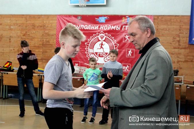 В Кинешме прошли соревнования по запуску авиамоделей памяти летчика Алексея Сорнева фото 26