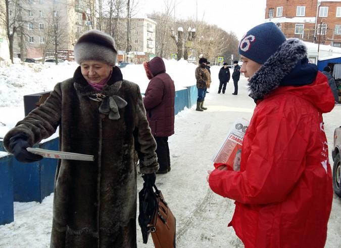 Кинешма готовится к выборам Президента фото 2