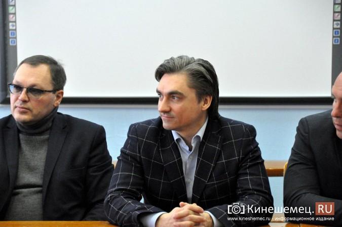 Депутат госдумы от ЛДПР посоветовал кинешемским студентам уже паковать чемоданы фото 6