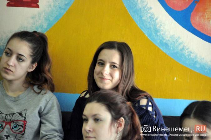Депутат госдумы от ЛДПР посоветовал кинешемским студентам уже паковать чемоданы фото 15