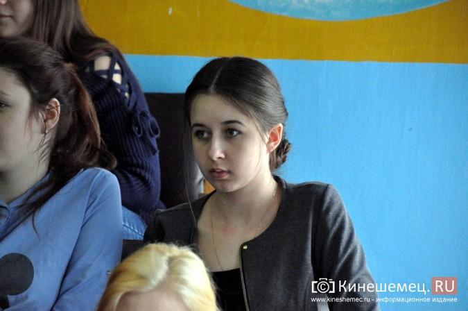 Депутат госдумы от ЛДПР посоветовал кинешемским студентам уже паковать чемоданы фото 14