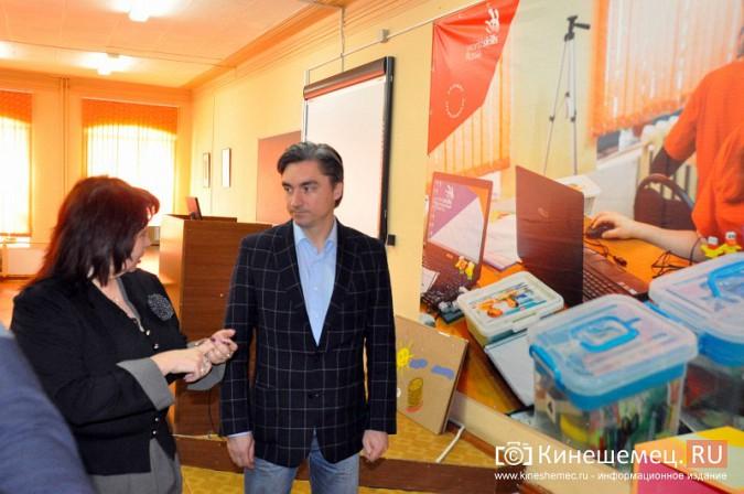 Депутат госдумы от ЛДПР посоветовал кинешемским студентам уже паковать чемоданы фото 4