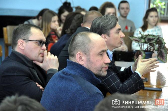 Депутат госдумы от ЛДПР посоветовал кинешемским студентам уже паковать чемоданы фото 16