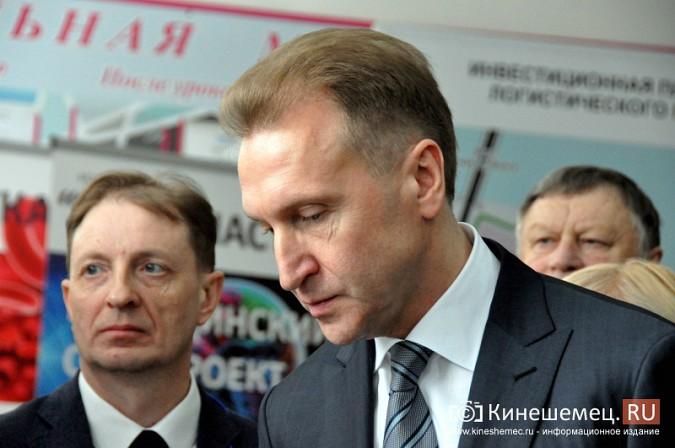 На вице-премьера Игоря Шувалова произвели впечатление Наволоки и резиденты будущего ТОСЭР фото 12