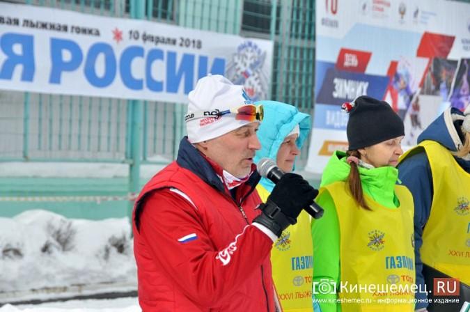 Кинешемский марафон собрал более 300 лыжников Ивановской области фото 12