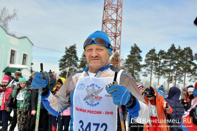 Кинешемский марафон собрал более 300 лыжников Ивановской области фото 15