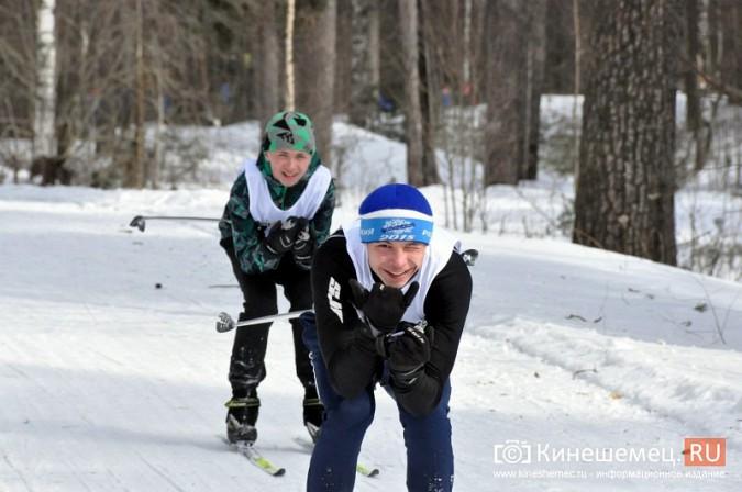 Кинешемский марафон собрал более 300 лыжников Ивановской области фото 43